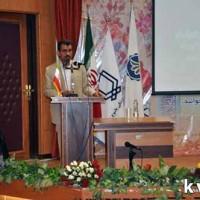 دکتر رضا چمن