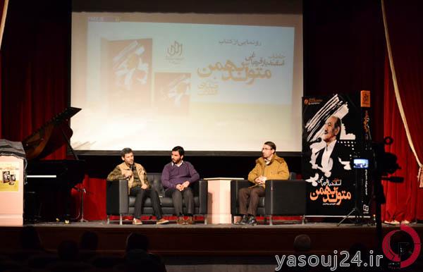 سید یوسف مرادی - متولد بهمن