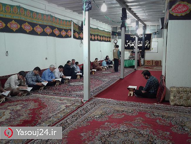 محفل و کارگاه فرآنی, یاسوج, سید موسوی, استاد خوزستانی