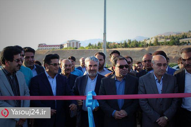 افتتاح پارک غدیر یاسوج, یاسوج 24