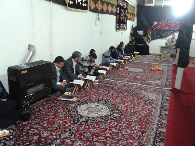 مجمع قاریان شهرستان بویراحمد, یاسوج 24